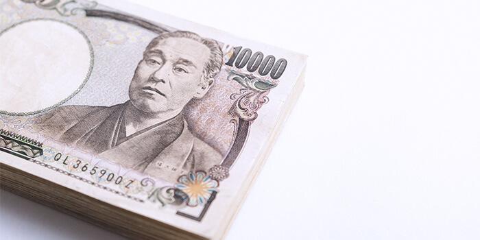 一万円札の札束